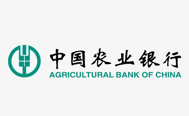Agricultural-Bank-of-China-Logo